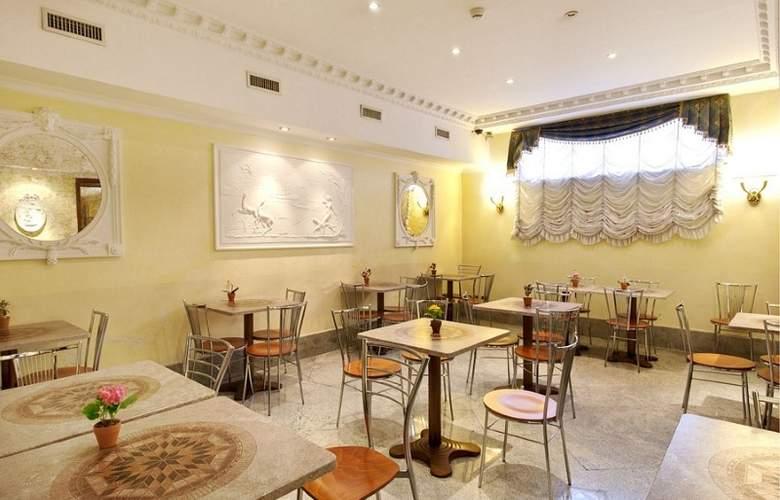 Stromboli - Restaurant - 3