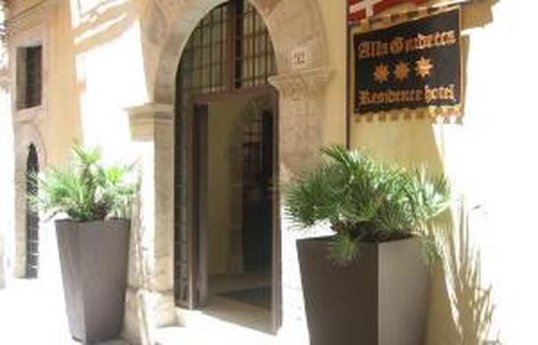 ALLA GIUDECCA - Hotel - 1