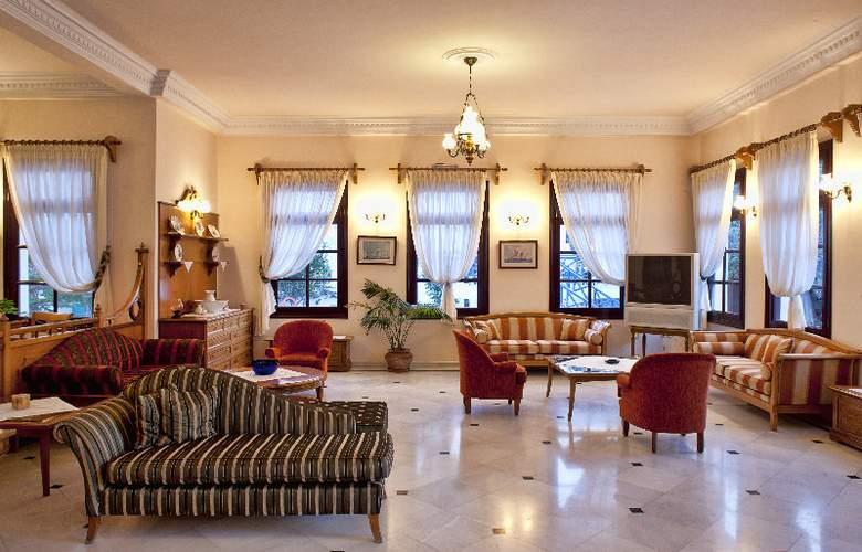 Veggera Hotel - General - 1