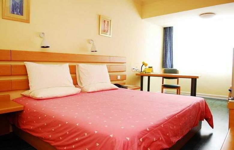 Home Inn Tianjin University In Weijin Road - Room - 2
