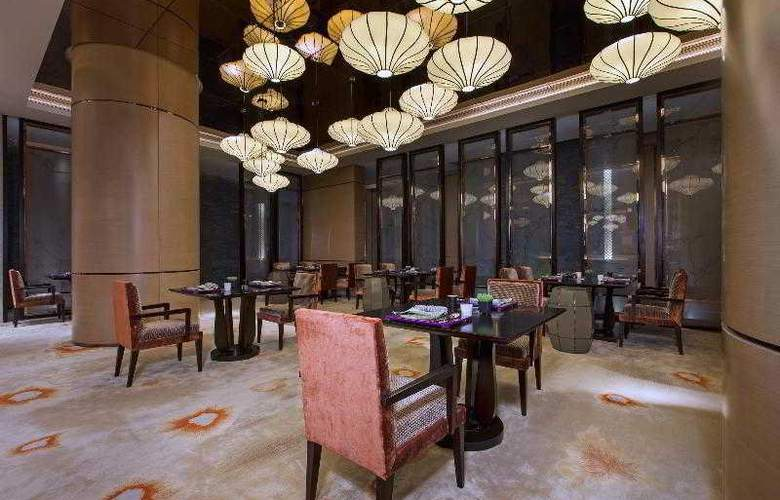 The Westin Xiamen - Restaurant - 59