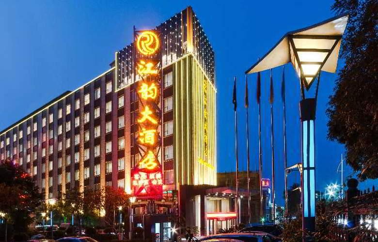 River Rhythm Hotel - Hotel - 4
