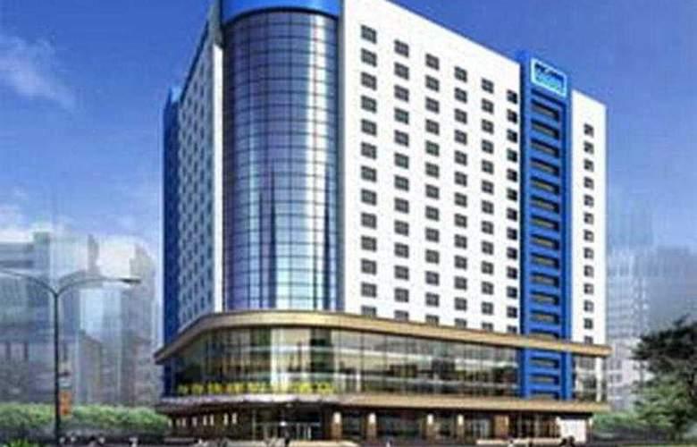 Holiday Inn Express Dalian - Hotel - 0