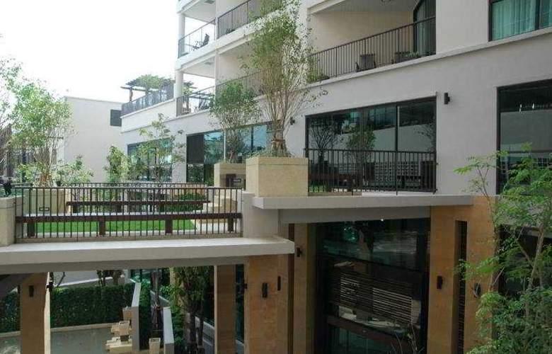 Tara Mantra Cha Am - Hotel - 0
