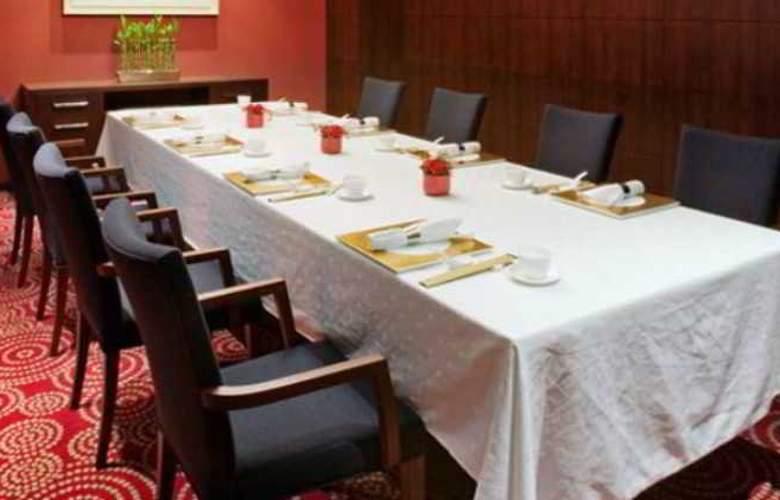 Ramada Plaza Suwon - Restaurant - 11
