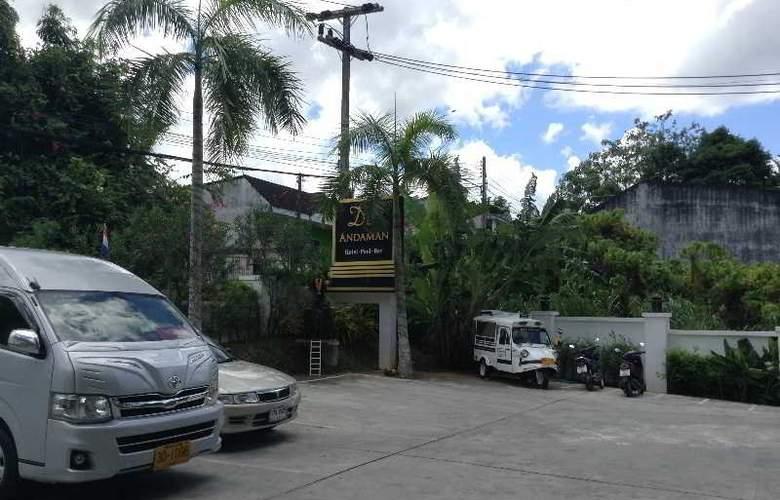 Dee Andaman Hotel Pool Bar - Hotel - 8