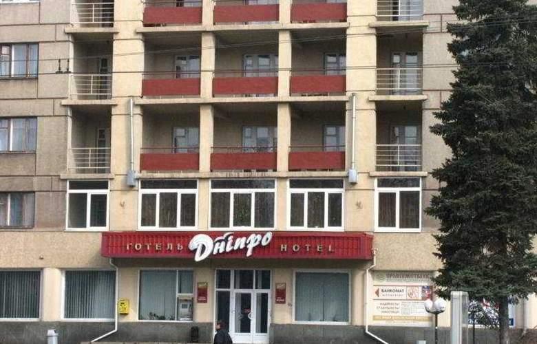 Dnepr Hotel - Hotel - 0