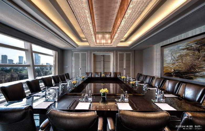 Hilton Wanda Dalian - Conference - 29