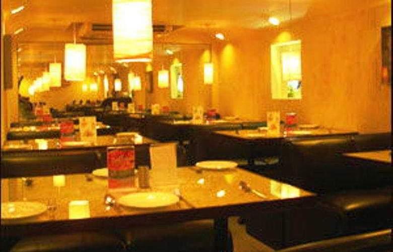 New Bengal - Restaurant - 1