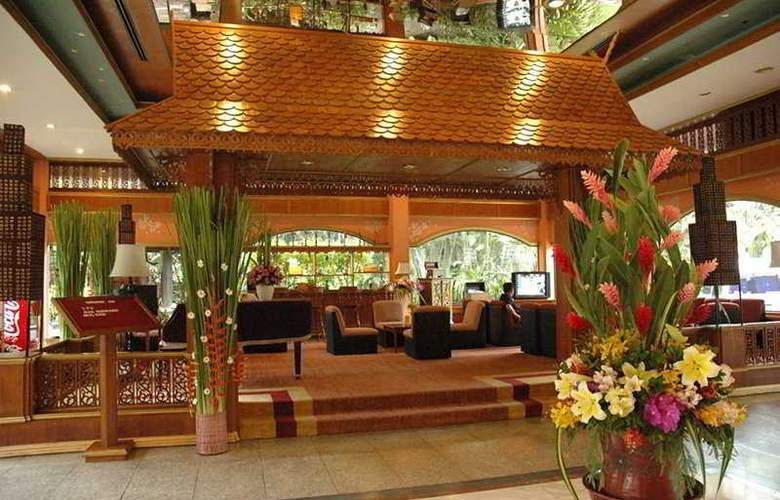 Holiday Garden Hotel & Resort Chiang Mai - General - 3
