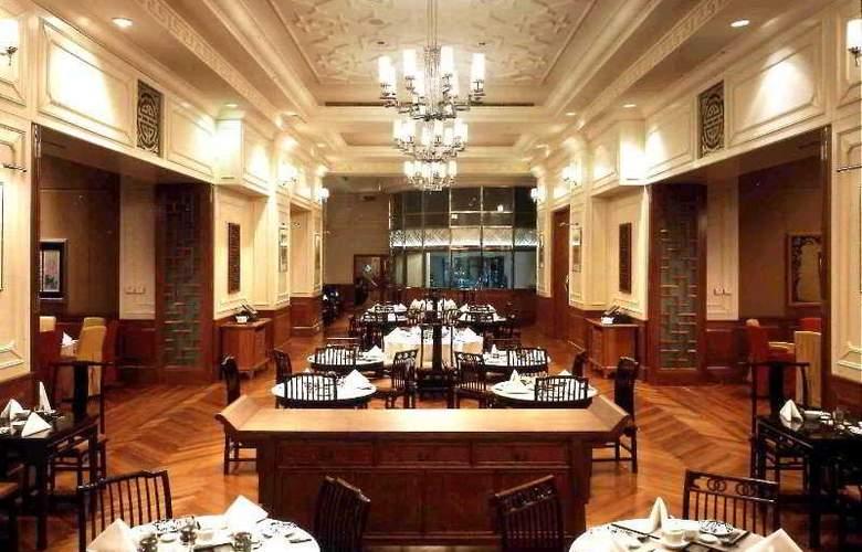 Mandarin Oriental - Restaurant - 4