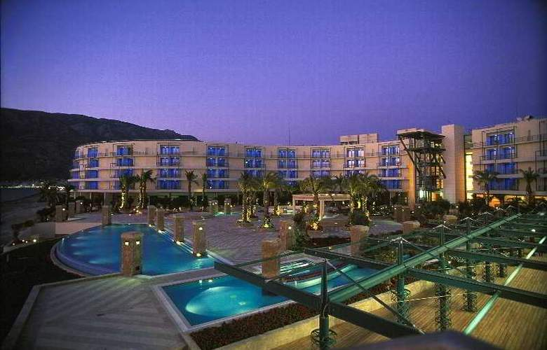 Club Hotel Casino Loutraki - General - 4