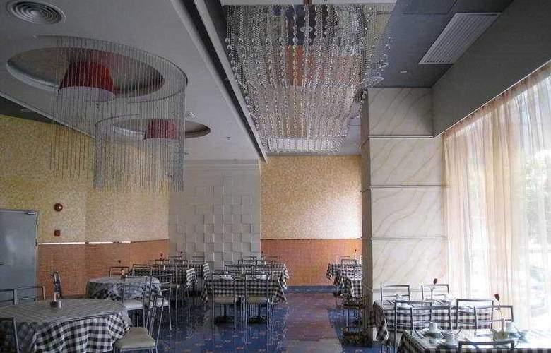 Motel 168 North Tianhe Road - Restaurant - 4