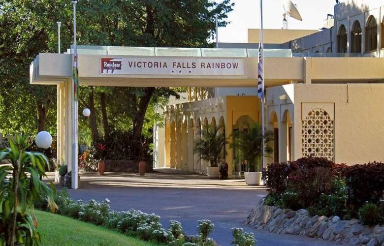 Victoria Falls Rainbow - Hotel - 5