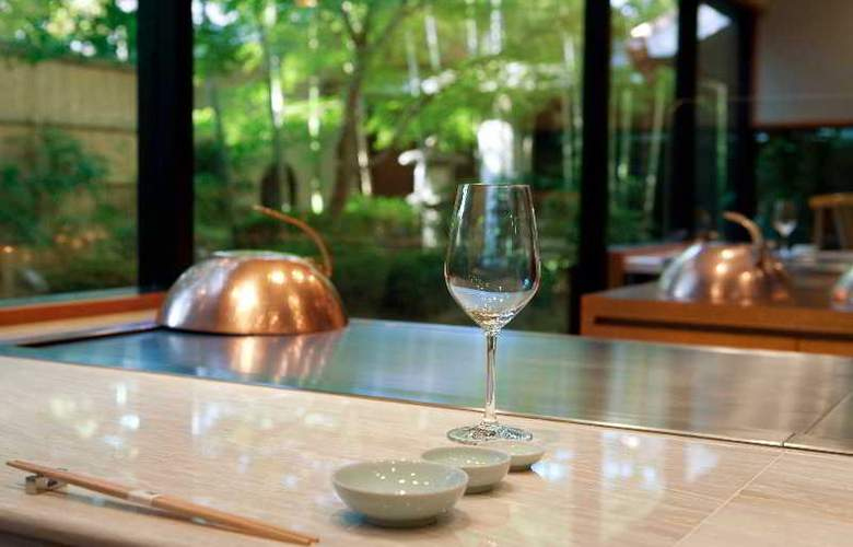 Kyoto Brighton Hotel - Restaurant - 40