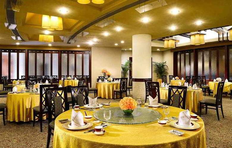 Sofitel Dongguan Golf Resort - Hotel - 1