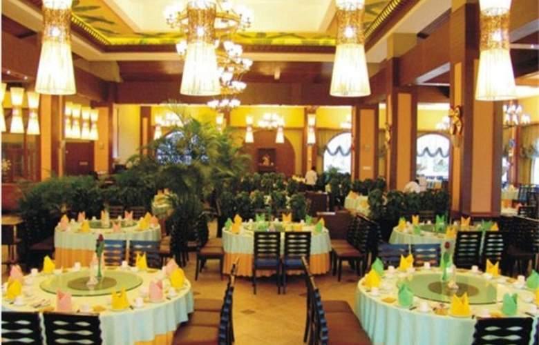 Phoenix City Hotel Guangzhou - Restaurant - 23
