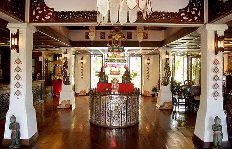 Mae Hong Son Mountain Inn & Resort - General - 1