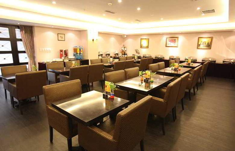 Yashidu Suites - Restaurant - 11