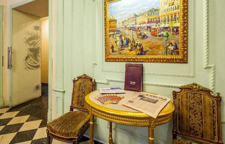 Nevsky Hotel Grand - General - 8