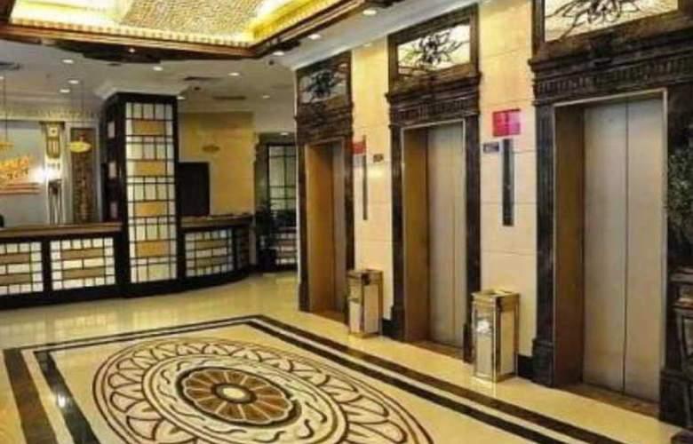 The Victoria Hotel Macau - General - 2