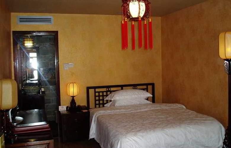 Redwall Hotel Beijing - Room - 10