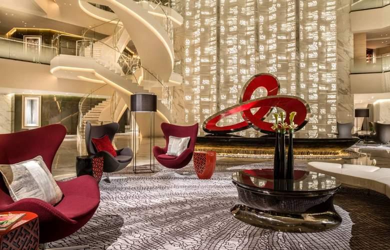 Four Seasons Hotel Guangzhou - Hotel - 2