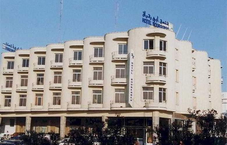 Bouregreg - Hotel - 0