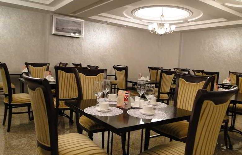 Royal Park Hotel - Restaurant - 1