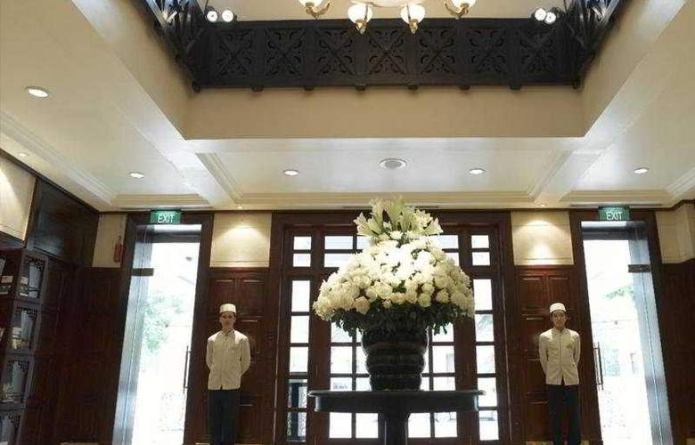 Sofitel Legend Metropole Hanoi - General - 1