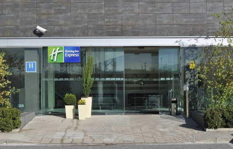 Holiday Inn Express Pamplona - Hotel - 3