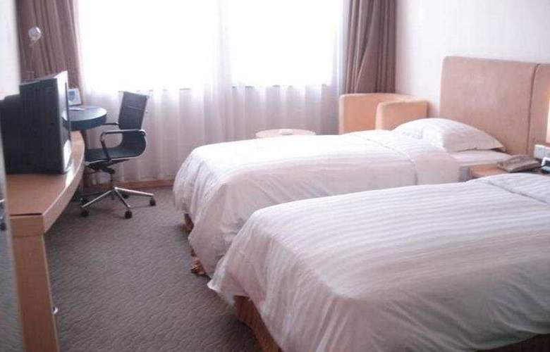 Holiday Inn Express Tianjin Airport - Room - 3