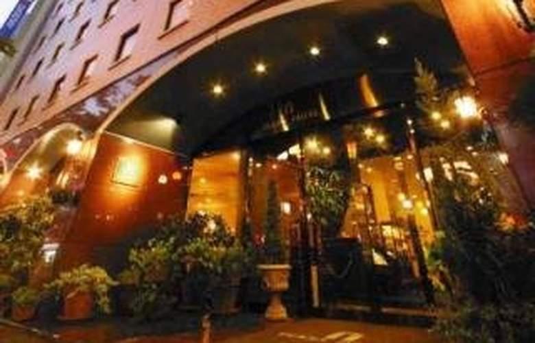Dukes Hakata - Hotel - 0