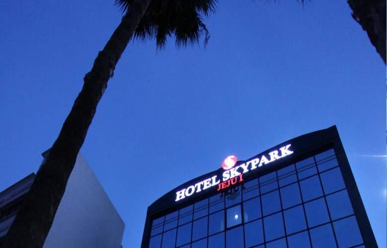 Skypark Jeju I - Hotel - 4