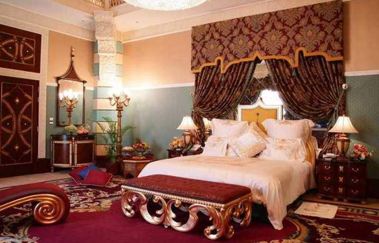Jeddah Hilton - Hotel - 10