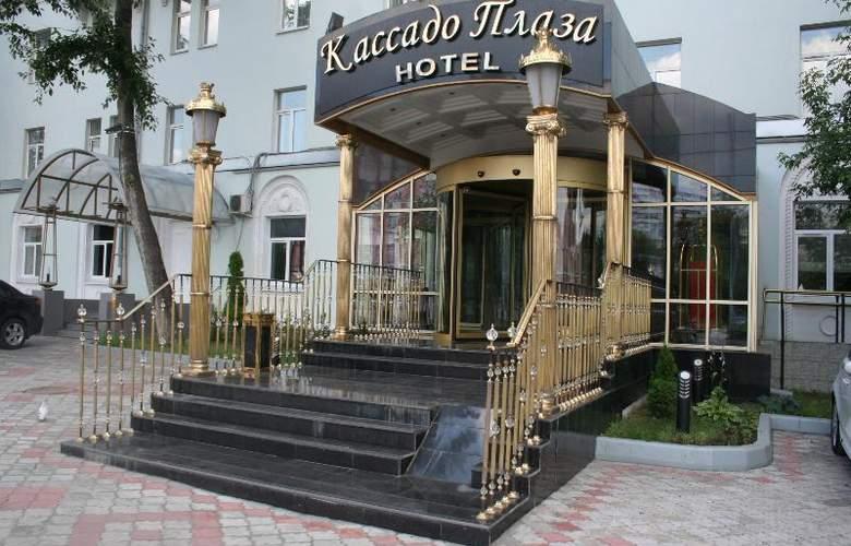 Kassado-Plaza - Hotel - 2