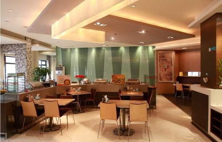 Jinjiang Inn (Wanda Plaza,Jiefang Road,Xi´an) - Restaurant - 3