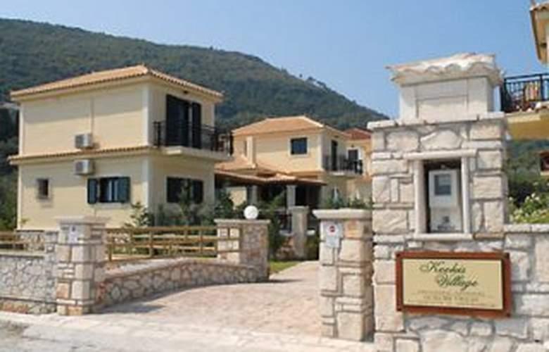 Kookis Village - Hotel - 0