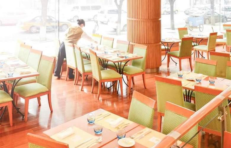 Novotel Beijing Peace - Restaurant - 62