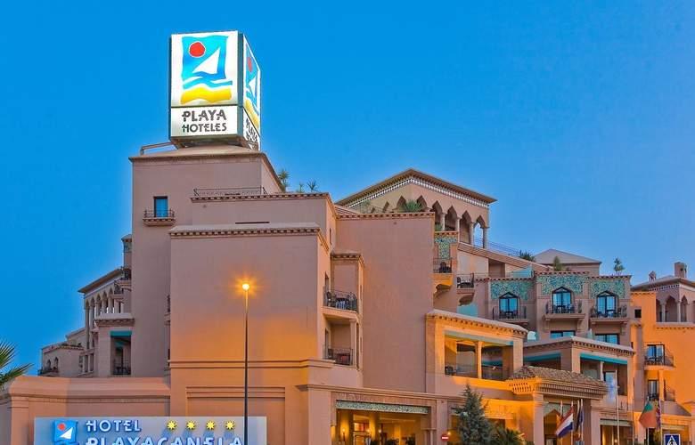 Playacanela - Hotel - 7