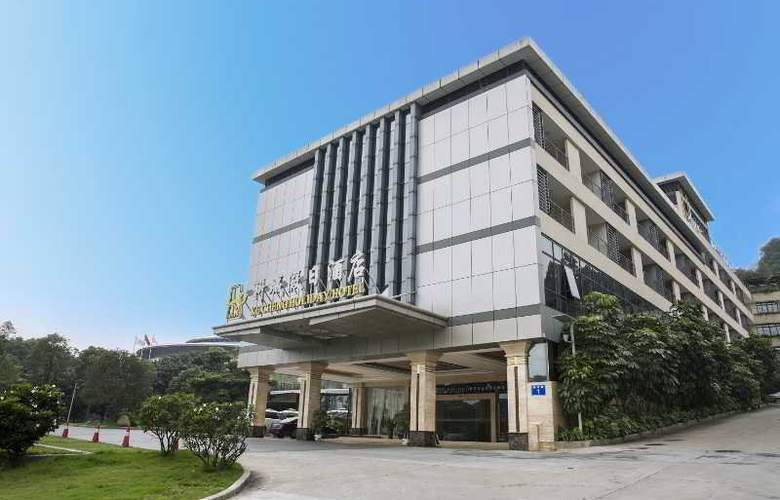 Kecheng Holiday Hotel - Hotel - 5