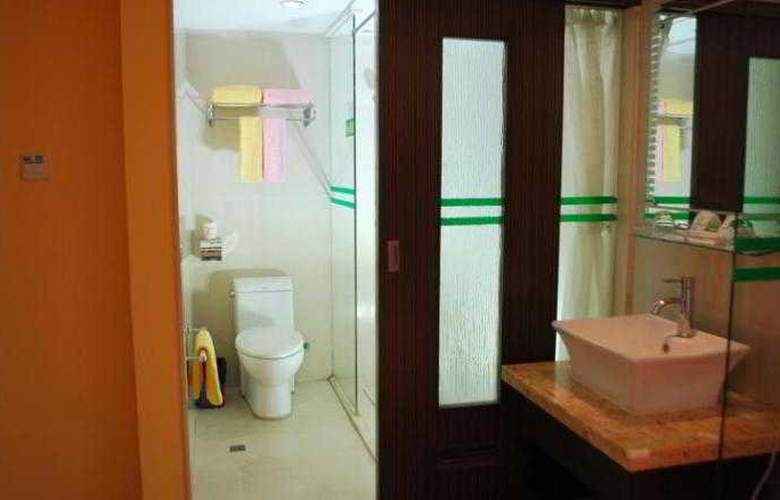Home Club Hotel Shimao Branch - Room - 16