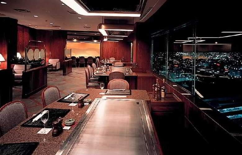 Ana Crowne Plaza Kanazawa - Hotel - 8