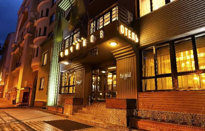 Chichikov - Hotel - 0