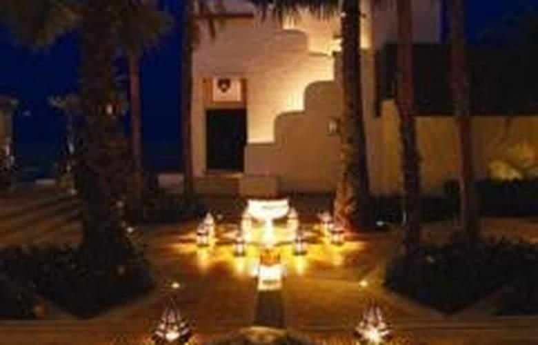 Villa Maroc Resort - General - 0