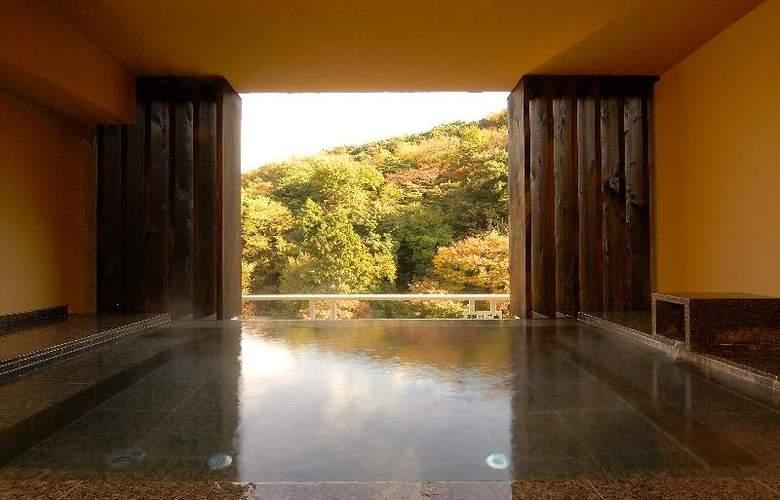 Hakone Suimeisou - Hotel - 4