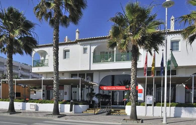 Sol Los Fenicios - Hotel - 8