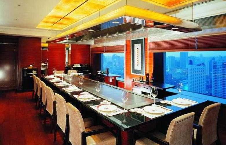 Okura Garden - Restaurant - 9