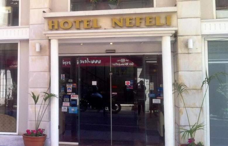 Nefeli - Hotel - 5