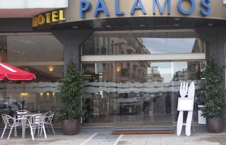 Palamós - Hotel - 3